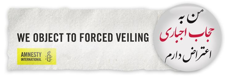 We object to forced veiling