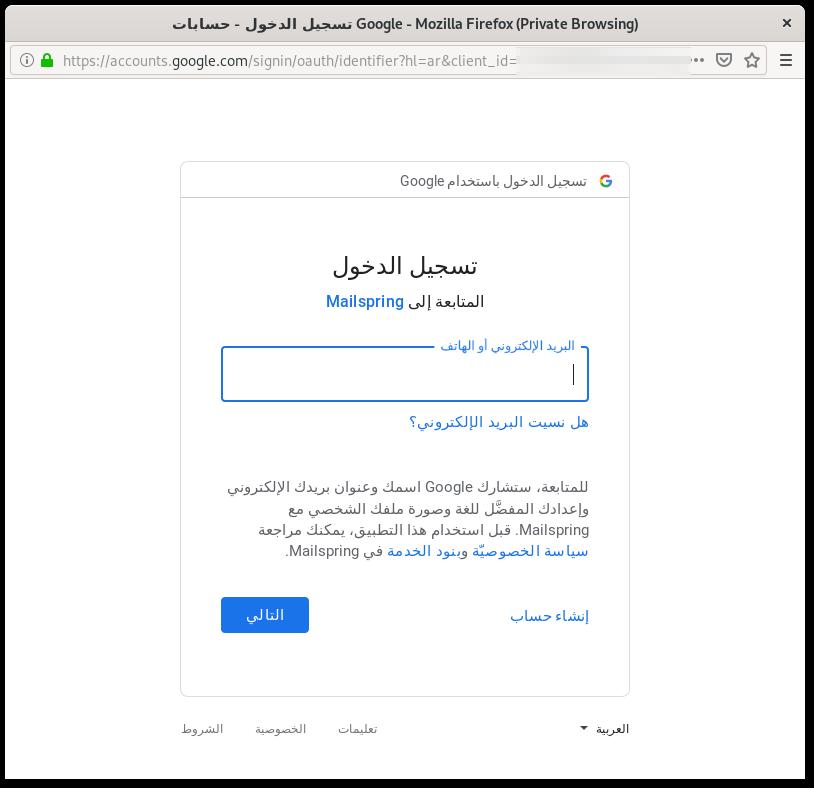 Evolving Phishing Attacks Targeting Journalists and Human